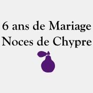Cadeau Pour 6 Ans De Mariage Ta Gagner Au Loto